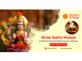 book-pooja-for-get-good-career-in-life-shastrigal-small-0